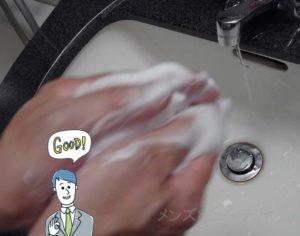 バルクオムの洗顔 使い方