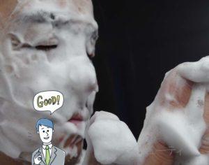 バルクオム 洗顔 泡立て